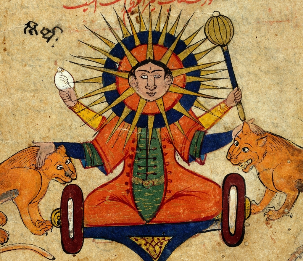 L0030696 The Sun from Persian Manuscript 373 Credit: Wellcome Library, London. Wellcome Images images@wellcome.ac.uk http://wellcomeimages.org The Sun, four-armed and cross-legged sitting on a throne, with two nimbi (emanations of light surrounding a saint or deity) encompass the face and with two lions sitting either side, from Persian Manuscript 373 c. late 17th early 18th century Published:  -  Copyrighted work available under Creative Commons Attribution only licence CC BY 4.0 http://creativecommons.org/licenses/by/4.0/